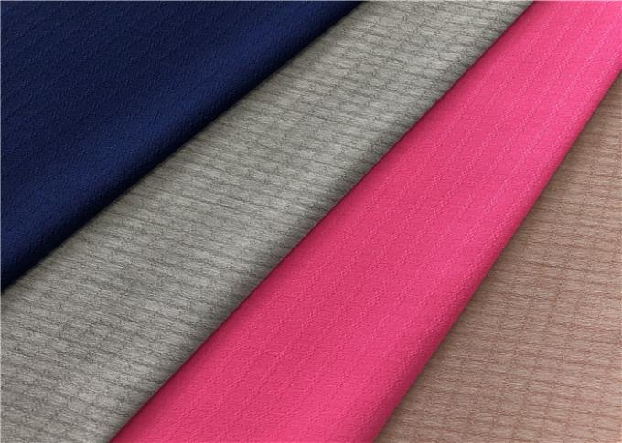 Cation PU Coated Polyester Fabric Fabric Dobby Diamond Lattice Special Two - Tone Look