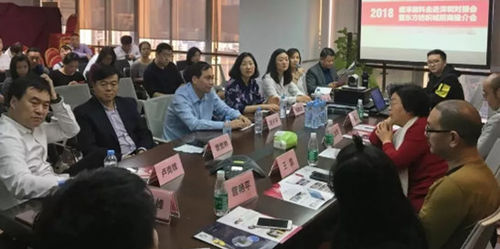 2018 Shengze Fabrics Entered The Shenzhen Matchmaking Conference