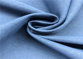 Cotton Feel Breathable T400 Stretch Taslon Fabric For Jacket And Sports Wear